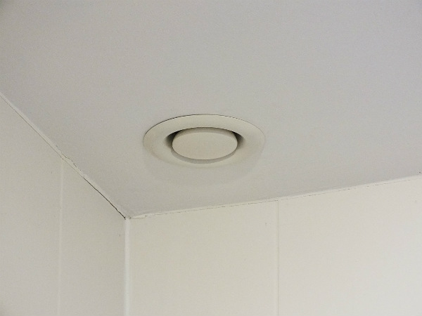 Bathroom Extractor Fans A Er S